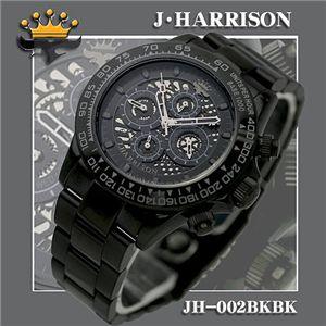 J.HARRISON(ジョン・ハリソン) オートマ ブレスウォッチ JH-002 ブラック