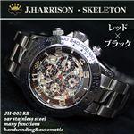 J.HARRISON(ジョン・ハリソン) オートマ  JH-003RB/レッド×ブラック