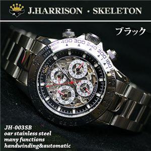 J.HARRISON(ジョン・ハリソン) オートマ  JH-003SB/ブラック