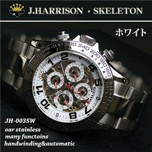 J.HARRISON(ジョン・ハリソン) オートマ  JH-003SW/ホワイト