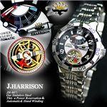 J.HARRISON(ジョン・ハリソン) オートマチック パワーリザーブ  JH-007BW/ブラック×ホワイト