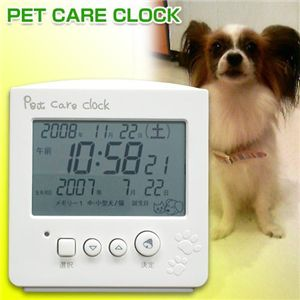 PET CARE CLOCK(犬・ネコ用)