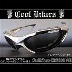 Cool Bikers�i�N�[�� �o�C�J�[�Y�j �Ό������Y�T���O���X CB7000-2NEW �X���[�N�~�}�b�g�V���o�[