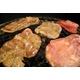 炭火焼肉亀山社中のお買い得厚切りタンセット 写真3