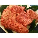 炭火焼肉亀山社中の焼肉4キロセットB(華咲きハラミ&華咲きカタロース)