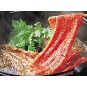 【完全数量限定】亀山社中プロデュース  すきやき用牛肉 2キロセット