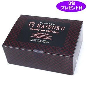 HAIDOKU サンプル3包つき
