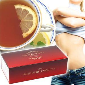 AGRIS ROSE DE LEMON TEA(アグリス・ローズ・ド・レモン・ティー)