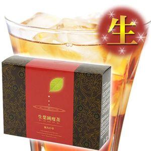 生葉純痩茶