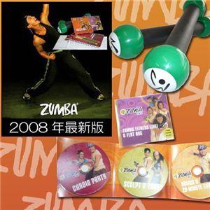 ZUMBA(ズンバ)2008年最新版 (米国版正規品)
