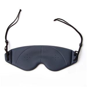 視力改善トレーニング アイトレ