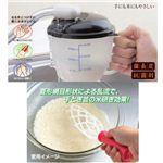 手が濡れない米とぎグッズセット (米とぎ棒のカラー:ホワイト)