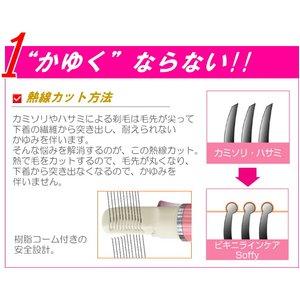 脱毛・除毛器|美容器具|美容機器