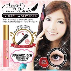 天使のマスカラ AngelLash 【2本セット】