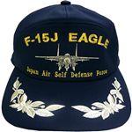 自衛隊キャップ F-15タイプの詳細ページへ