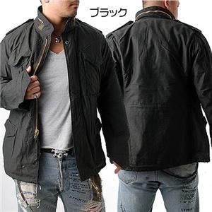 【新色追加】これが本物! アメリカ軍 M-65 フィールドジャケット made ブラック S