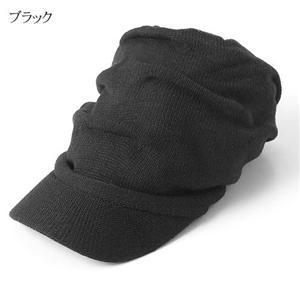 つば付き しぼり烏帽子ニットキャップ 70045 ブラック