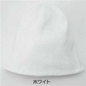 ワッフルサーマルアジャスター付キャップ ホワイト