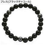ロザリオネックレス+磁気ブレスレット 2点SET ネックレス(ダイヤカット)+ブレス(ブラックチャコール)