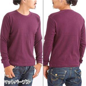 サーマルロングスリーブTシャツ マットパープル XL の詳細をみる