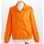 フルジップウィンドーブレーカーブルゾン オレンジ XLの詳細ページへ