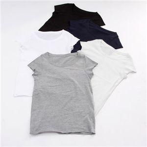 5枚セット コーマ糸ベーシックボートネック半袖Tシャツ B (ホワイト・ブラック・ネイビー・シャーベットブルー・メランジグレー)