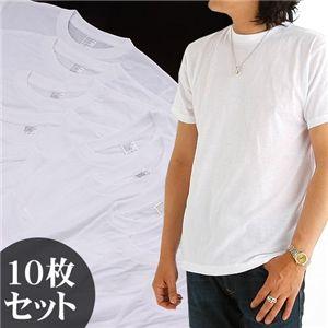 メンズ10枚セットTシャツ Lサイズ