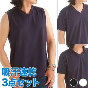吸汗速乾素材Tシャツ3型セット ネイビー Lサイズ