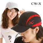 CW-Xクールマックスキャップ ネイビー