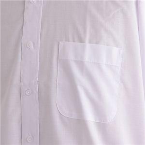 百貨店取り扱いメーカーホワイトワイシャツ ホワイト Mサイズ