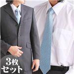 ワイシャツ3枚セット VV1950 LLサイズ【長袖】