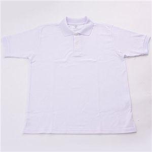 ドライメッシュアクティブ半袖ポロシャツ ホワイト 3L