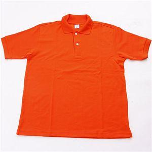 【訳あり・在庫処分】ドライメッシュアクティブ半袖ポロシャツ オレンジ 3L
