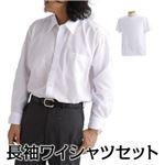 ホワイトワイシャツ2枚+ホワイトTシャツ3枚 M