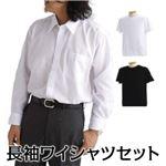 ホワイトワイシャツ2枚+ホワイトTシャツ1枚+黒Tシャツ2枚 L