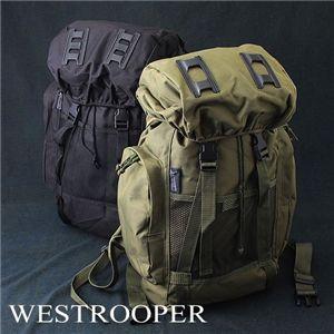 WESTROOPER社製 ドイツ軍レプリカ ジャーマン防水バックパック(リュックサック)NVBR034NN ブラック