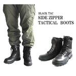 BLACK TAC(ブラックタック) タクティカルサイドジッパー付きブーツ FB4YN 9w(27.0cm)