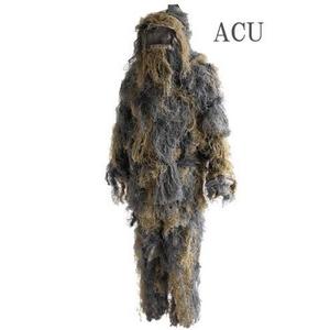 スナイパーギリースーツ ACU