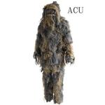 スナイパーギリースーツ ACUの詳細ページへ