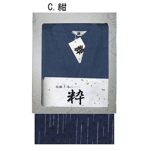 【ギフト箱付】甚平(ジンベエ) 紺 M