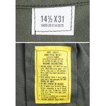 アメリカ軍放出 U.S.ファーティングシャツ JS056NN 13ハーフ 【デットストック】【未使用】