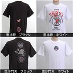 浮き出る立体プリント和柄!幸せの七福神Tシャツ (半袖) 2000・毘沙門天 白 XL