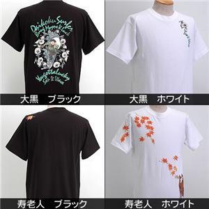 浮き出る立体プリント和柄!幸せの七福神Tシャツ (半袖) 1977・大黒 白 L