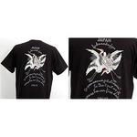 浮き出る立体プリント和柄!幸せの七福神Tシャツ (半袖) 1997・福禄寿 白 S