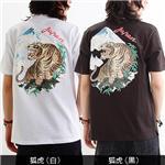 まっちゃん愛用ブランド!背中で語れる スカ柄ポロシャツ 2008・狐虎 白 M