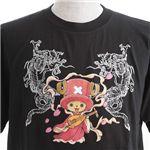 むかしむかし ワンピースコレクション 和柄半袖Tシャツ S-2438 チョッパー双龍 黒 M
