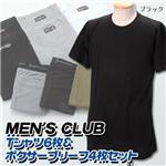 MEN'S CLUB Tシャツ6枚&ボクサーブリーフ4枚セット M