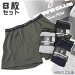MEN'S CLUB ニットトランクス8枚セット M