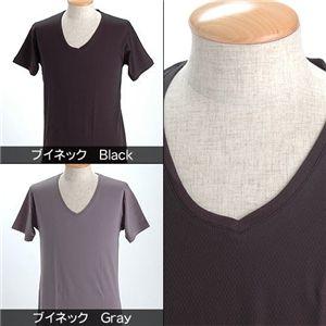 BOBSON アンダーウェアセット ボクサーブリーフ6枚&ハニカム素材ブイネック Tシャツ2枚 LL
