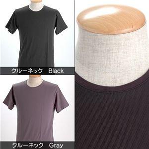 BOBSON アンダーウェアセット ボクサーブリーフ6枚&ハニカム素材クルーネックTシャツ2枚 LL